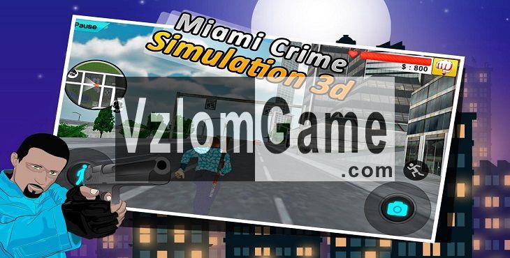 Miami Crime Simulator 2 Взломанная на Деньги