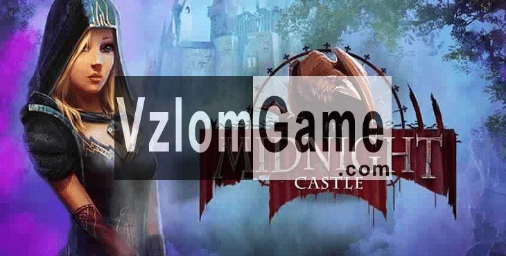 Midnight Castle Взломанная на Диаманты и Деньги