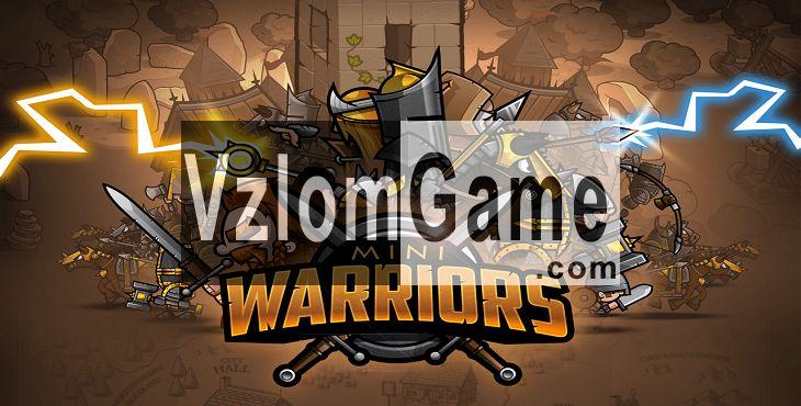Mini Warriors Взломанная на Кристаллы и Деньги