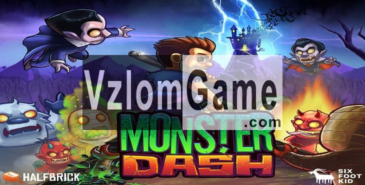 Monster Dash Взломанная на Кристаллы