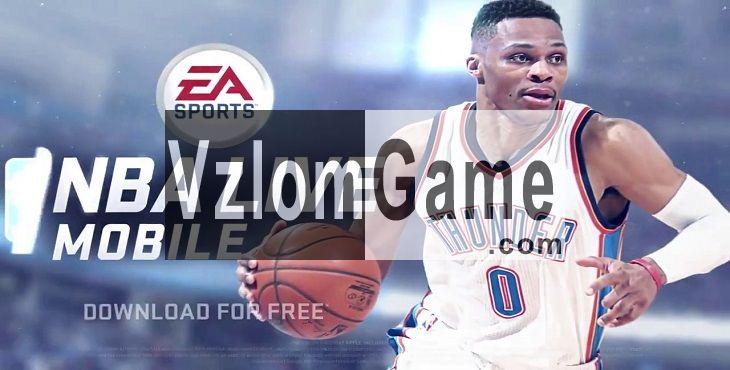 NBA LIVE Mobile Basketball Взломанная на Деньги и Выносливость