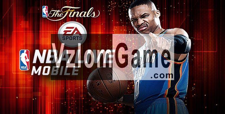 NBA Live Взломанная на Деньги