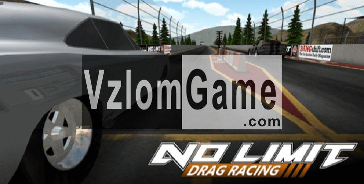 No Limit Drag Racing Взломанная на Деньги