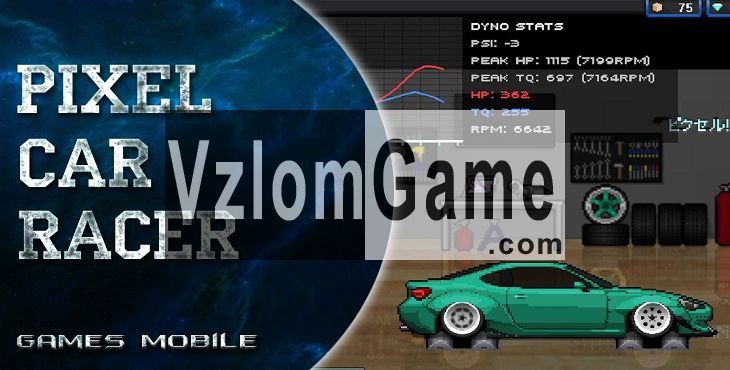 Pixel Car Racer Взломанная на Ящики и Кристаллы