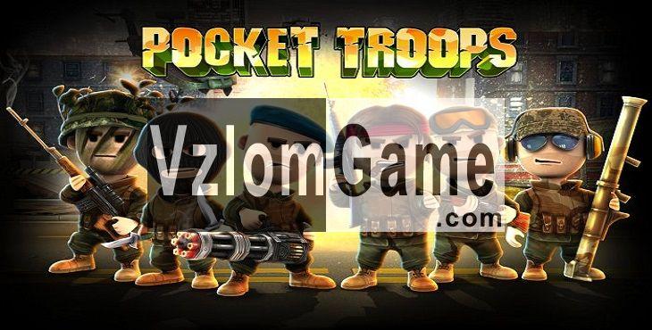 Pocket Troops Взломанная на Деньги и Золото
