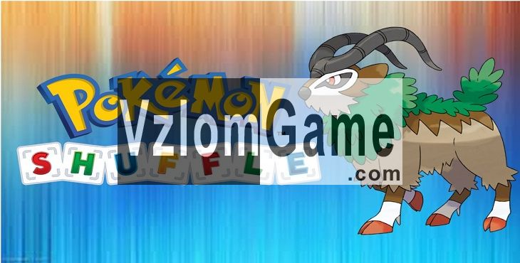 Pokemon Shuffle Mobile Взломанная на Кристаллы