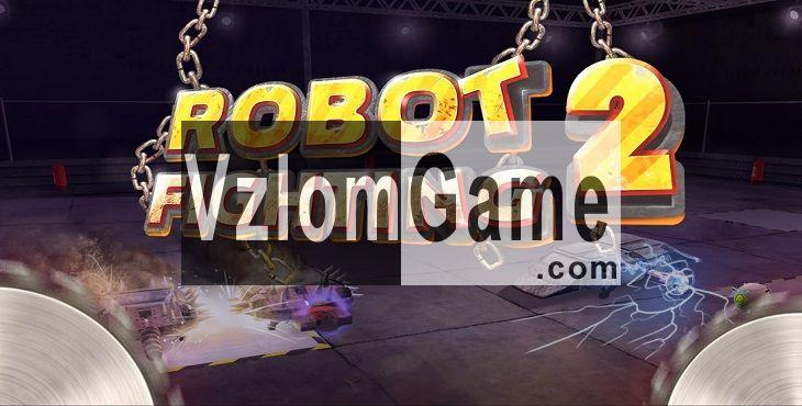 Robot Fighting 2 Взломанная на Золото