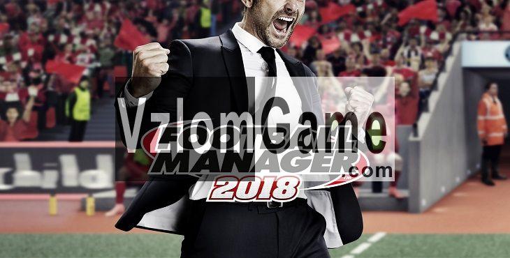 Soccer Manager 2018 Взломанная на Кредиты