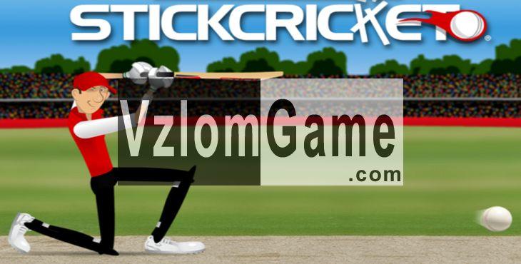Stick Cricket Взломанная на Деньги