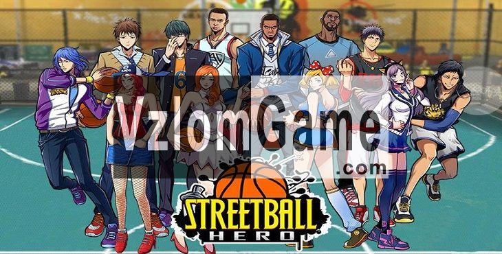 Streetball Hero Взломанная на Алмазы