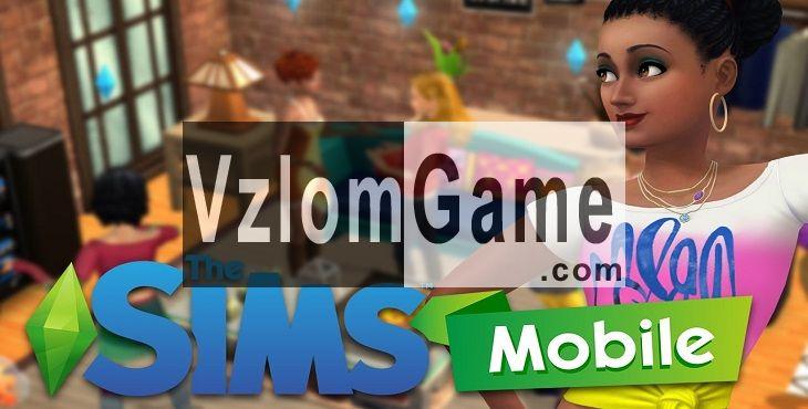 The Sims Mobile Взломанная на Деньги