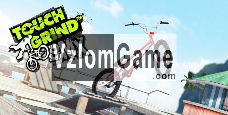 Touchgrind BMX Взломанная на Деньги и Открыть Все