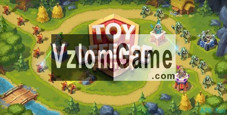 Toy Defense Взломанная на Деньги