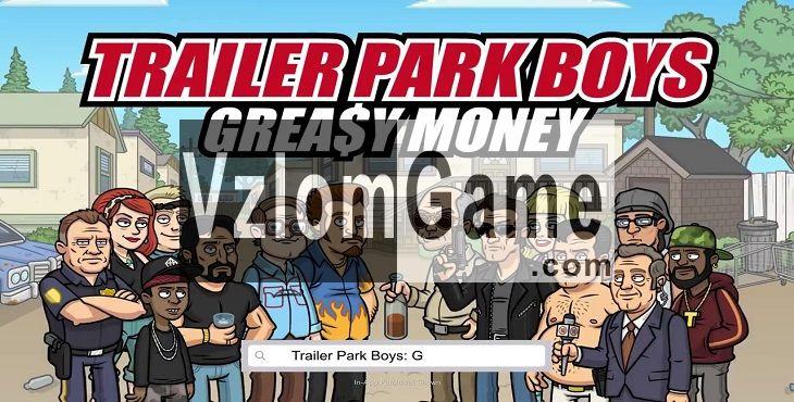 Trailer Park Boys: Greasy Money Взломанная на Hashcoin/Деньги