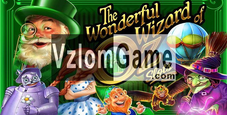 Wizard of Oz Взломанная на Золото