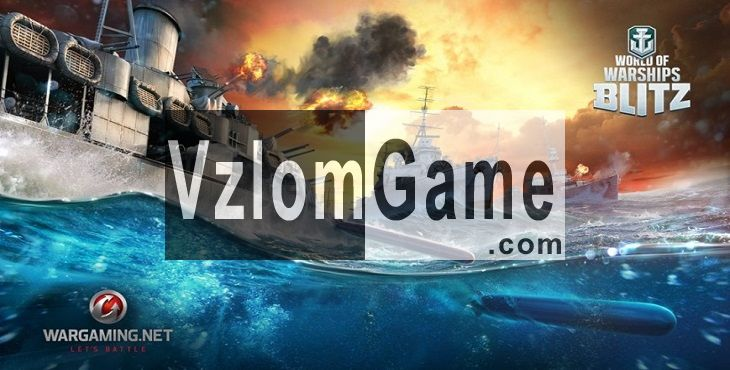 World of Warships Blitz Взломанная на Золото
