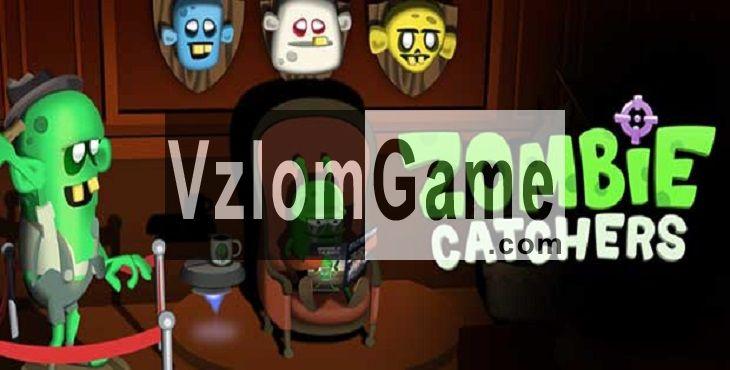 Zombie Catchers Взломанная на Плутоний и Деньги