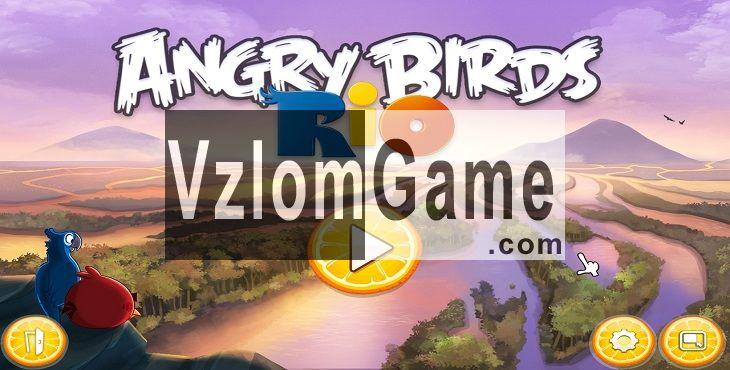 Angry Birds Rio Взломанная на Усиления и Открыть Все