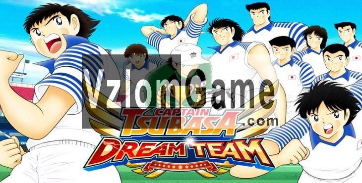 Captain Tsubasa: Dream Team Взломанная на Мана и Золото