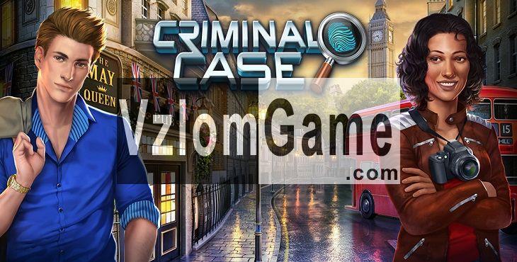 Criminal Case: Save the World Взломанная на Деньги, Энергия и Звезды