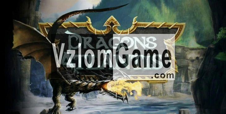 Dragons of Atlantis Взломанная на Рубины