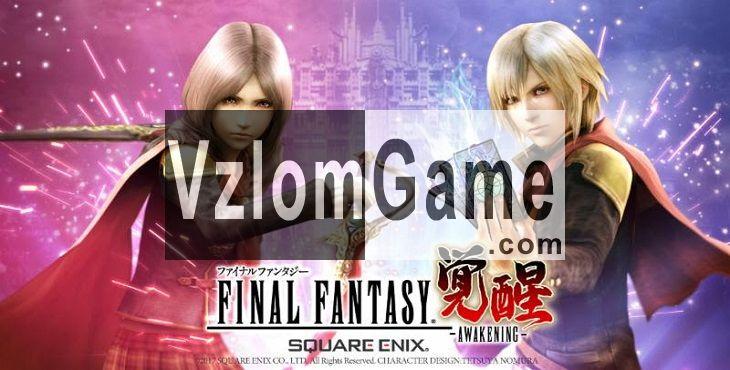 Final Fantasy Awakening Взломанная на Диаманты и Золото