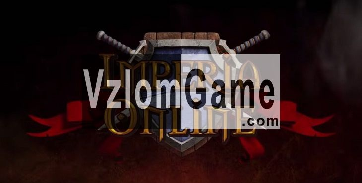 Imperia Online Взломанная на Диаманты и Золото