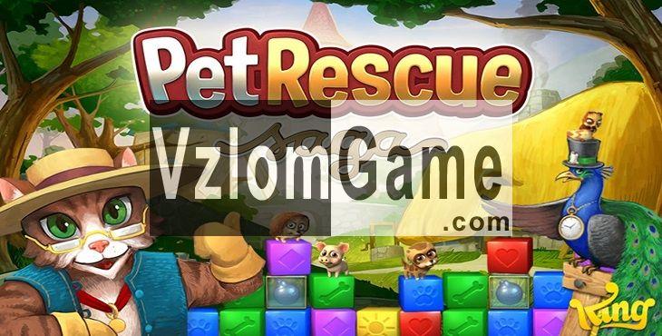 Pet Rescue Saga Взломанная на Жизни и Деньги
