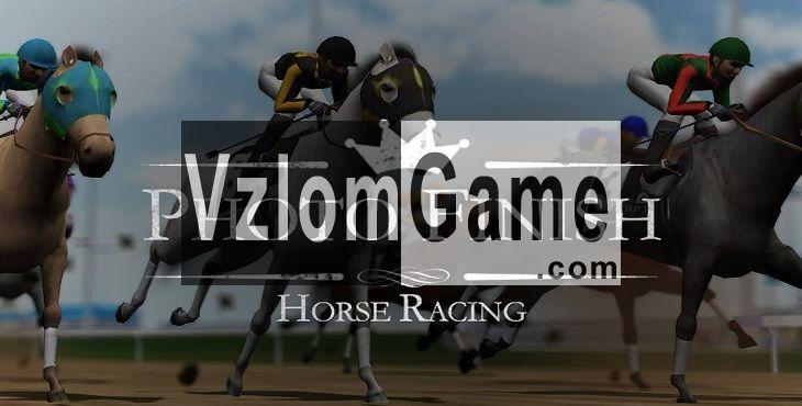 Photo Finish Horse Racing Взломанная на Деньги