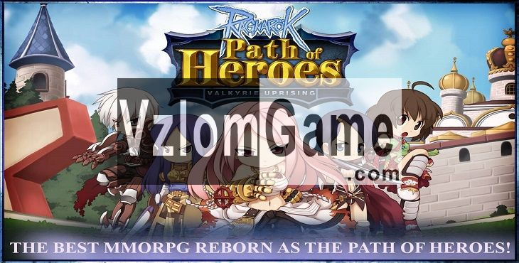 Ragnarok: Path of Heroes Взломанная на Рубины и Dia