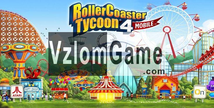 Roller Coaster Tycoon 4 Mobile Взломанная на Деньги и Бесплатные покупки