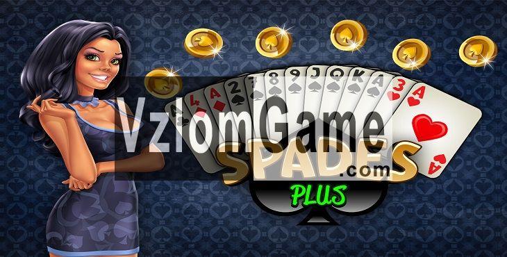 Spades Plus Взломанная на Деньги и Монеты