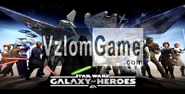 Star Wars: Galaxy of Heroes Взломанная на Кристаллы