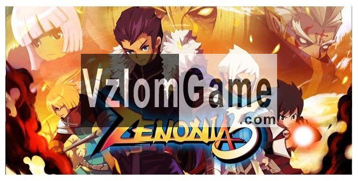 ZENONIA 5 Взломанная на Деньги