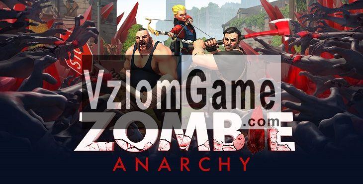 Zombie Anarchy Взломанная на Алмазы и Ресурсы